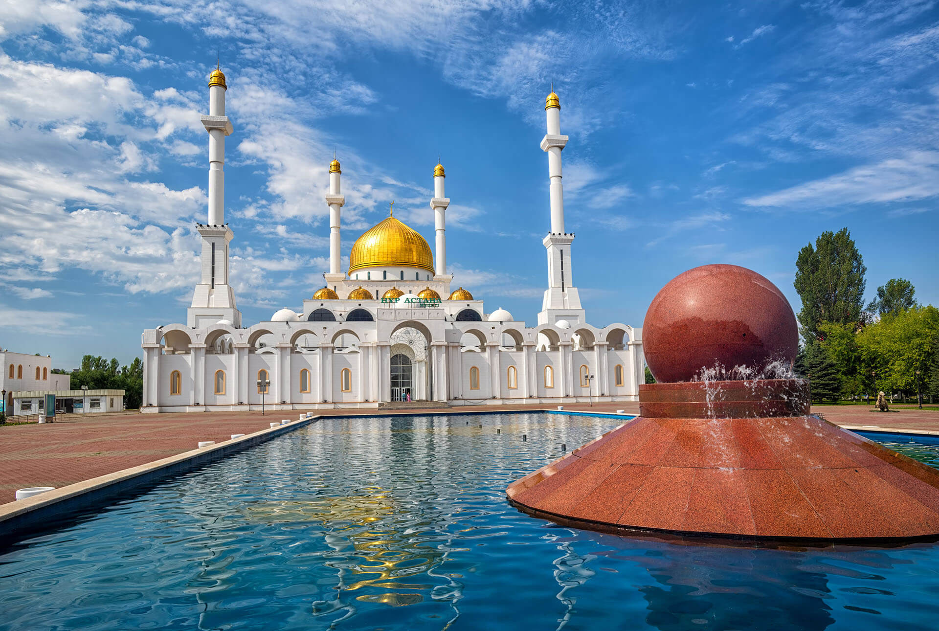 Kazakhstan: Quota Applications End on September 30, 2021